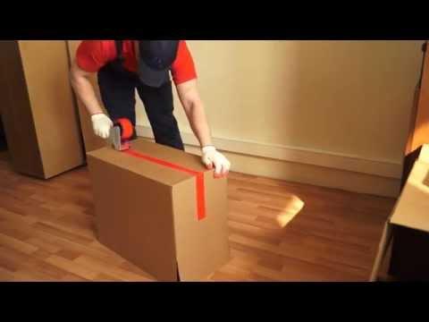 Переезд. Упаковка коробки