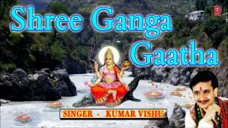 Shree Ganga Gaatha By Kumar Vishu Full Audio Song Juke Box
