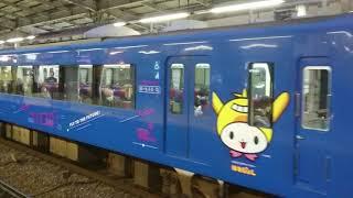 京急2100形2133F 品川発車