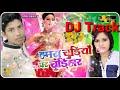 Hamra churiya par ye ho churihar bhatar ji ke name likh da DJ track DJ vishal remix