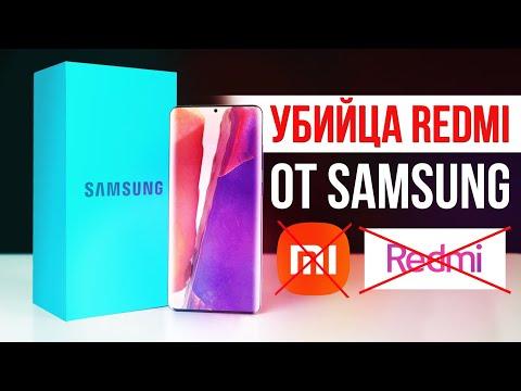 Xiaomi СОШЛИ С УМА! 😱 iPhone с Камерой Под Экраном 🔥 Убийца Redmi от Samsung