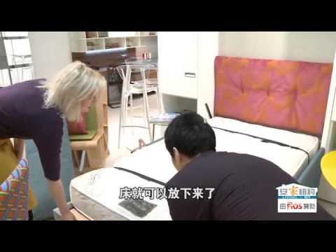 小空间大利用  Better Use of Small Space 安家纽约 LivingInNY (4/30/2014)