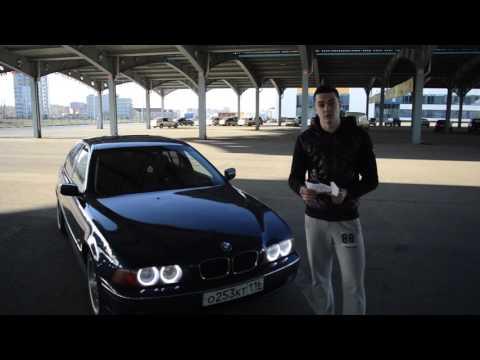 Предстоящий ремонт BMW E39