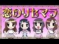 エレ☆ガンス の動画、YouTube動画。