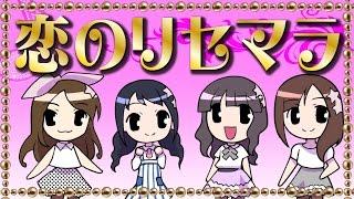 GameMarketがお送りするゴー☆ジャス動画からアイドルユニットが誕生! ...