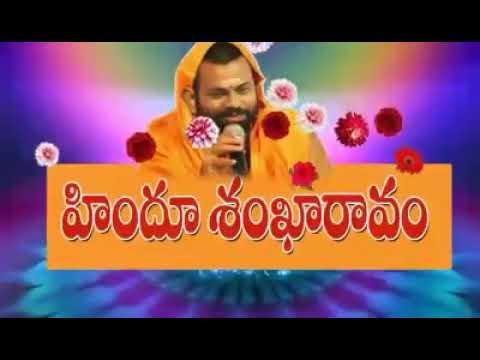 "Bandi Sanjay Anna 2k18 ""HINDHU SANKARAVAM"" New Song"