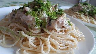 Спагетти с куриной грудкой. Паста с курицей и грибами. Цыганка готовит. Gipsy kitchen