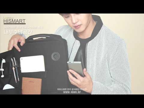 김민석 가방, 남성 백팩, 여성 백팩, 스마트 백팩, 노트북 가방 LEPOW HISMART 2세대 내부