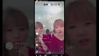 現実メンテナンス Happyちゃん&ゆりんちゃん LINE LIVE 2018.1.23 thumbnail