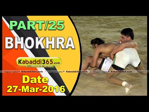 (25) Final Match Bhai Rupa V/S Khiala 27 March 2016 Bhokhra (Bathinda)Kabaddi Tournament