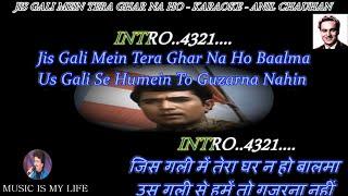 Jis Gali Mein Tera Ghar Na Ho Karaoke With Scrolling Lyrics Eng  & हिंदी