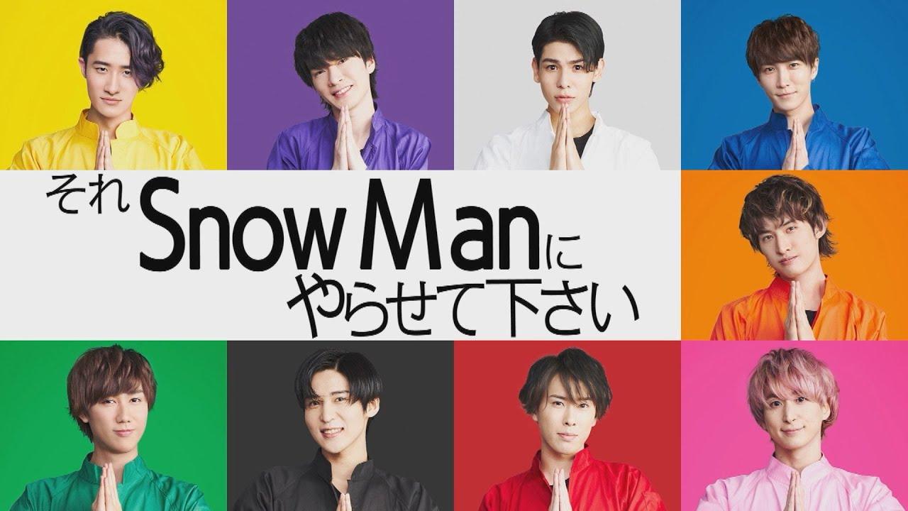 スケジュール snowman テレビ 出演 Media Info(King