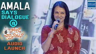 Amala says Dialouge and Launched title song at Soggade Chinni Nayana Audio Launch