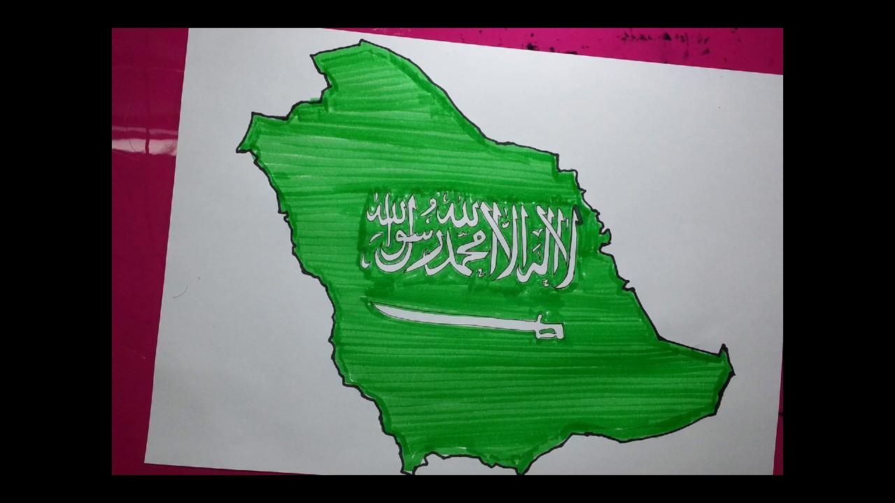 طريقة رسم علم السعودية Youtube
