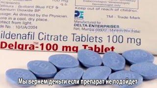 Інструкція до Силденафіл 100 мг