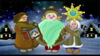 Поздравления с Рождеством Христовым 2019! - Merry Christmas - Колядки, накануне Рождество !