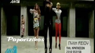 "Helena Paparizou & Giannis Parios - ""Pyli Axiou"" Club 2011 (TV SPOT)"