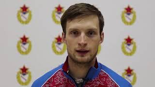Ветераны и спортсмены ЦСКА поздравляют армейский клуб с юбилеем