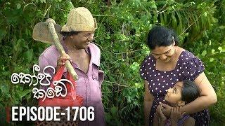 Kopi Kade  | Episode 1706 - (2019-08-17) | ITN Thumbnail