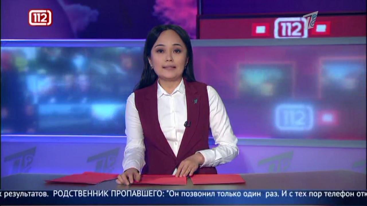 Обзор тревожных новостей