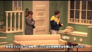 FAKE STAR 3rd Skit【キャッシュ・オン・デリバリー】メイキングDVD 201...