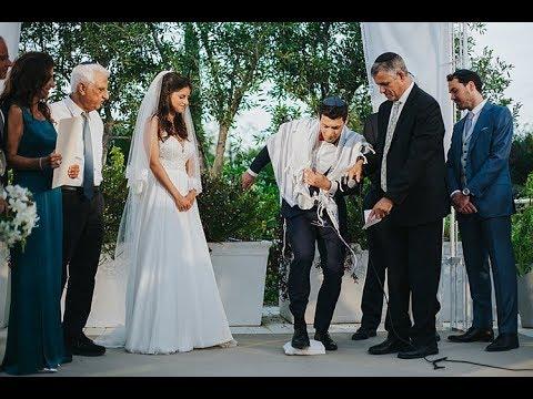 Amazing Israeli Wedding