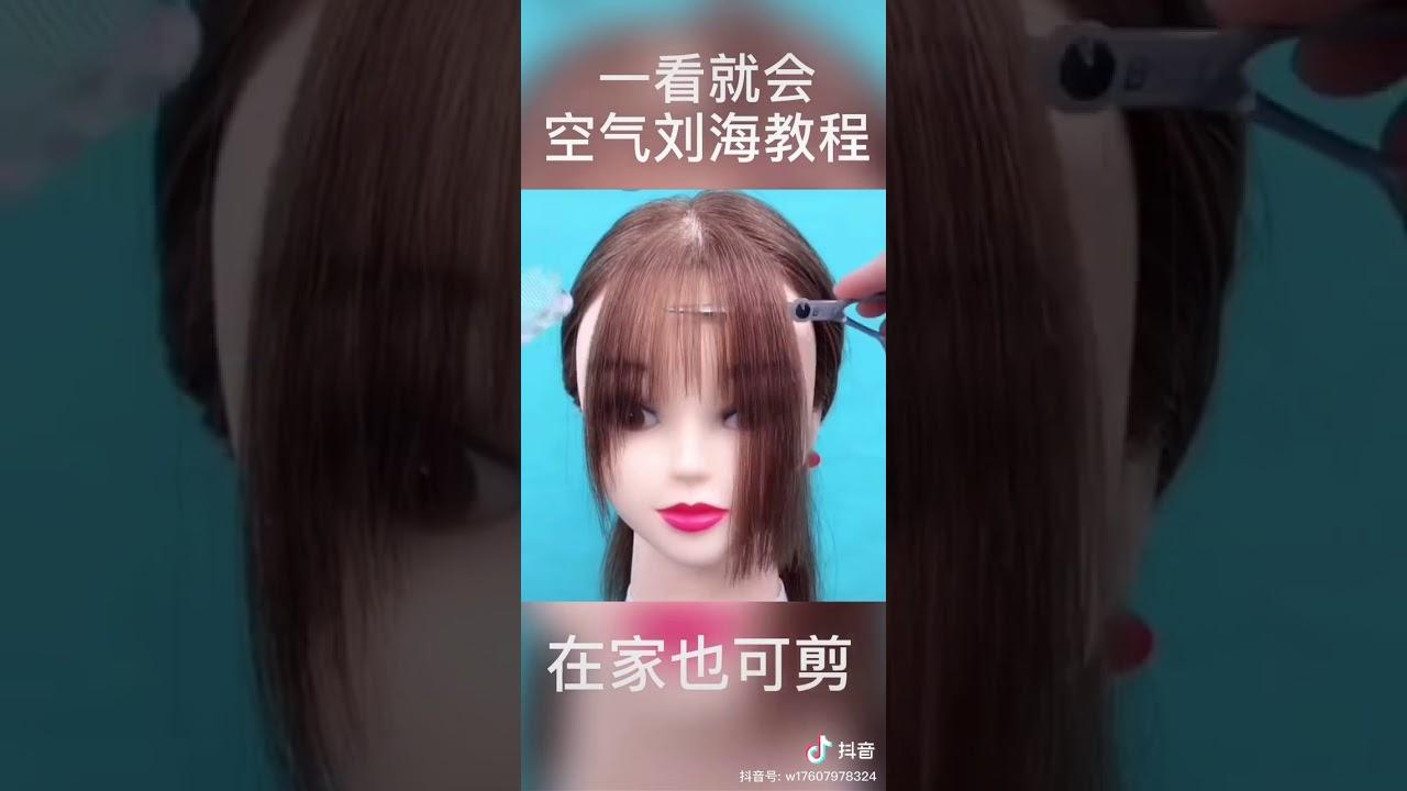 Cách cắt tóc mái đẹp trên Tiktok Trung Quốc | Tóm tắt những nội dung về những kiểu tóc mái bằng đẹp chi tiết