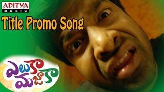 Video Eluka Majaka Movie Title Promo Song || Vennela Kishore, Brahmanandham, Raghu Babu, Pavani download MP3, 3GP, MP4, WEBM, AVI, FLV Juni 2018