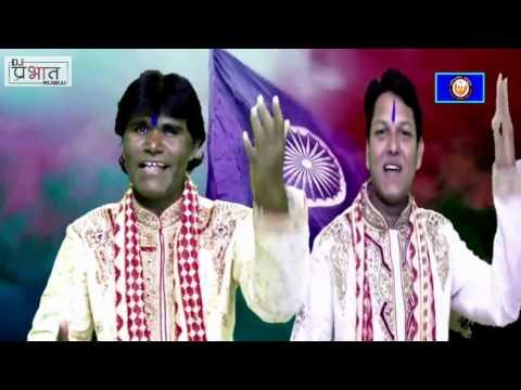 Aamcha Nadach Khula (Dhol Mix) -Dj Prabhat Mumbai