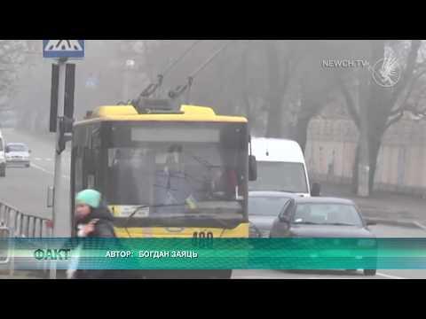 Телеканал Новий Чернігів: Тролейбус –5 гривень.  Телеканал Новий Чернігів