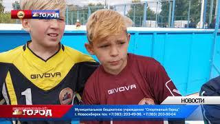 Мини футбол.  Дворовый спорт.  Первомайский район.