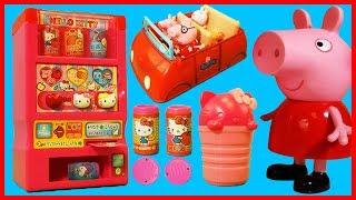 粉紅豬小妹佩佩豬玩凱蒂貓 Hello Kitty 的飲料販賣機玩具