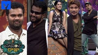 Anubhavinchu Raja Latest Promo - 30th June 2018 - Hyper Aadi,Ram Prasad,Yashwanth Master,Pandu