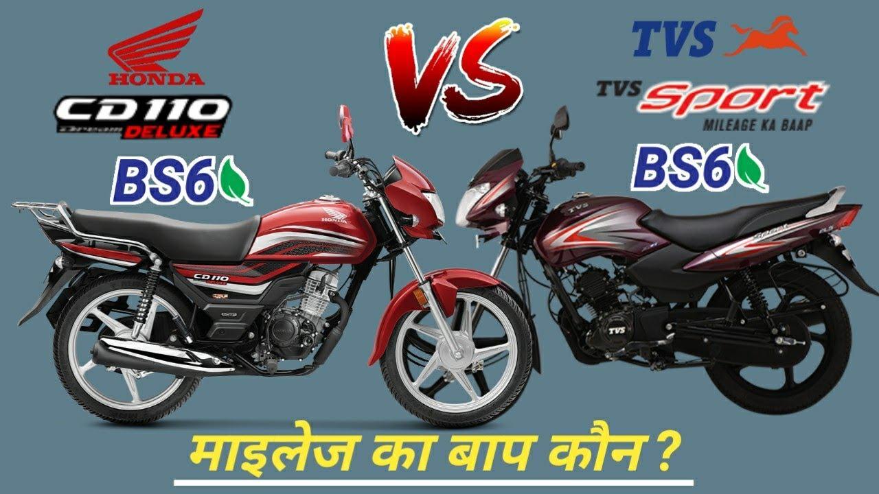 Honda CD Dream BS6 Vs Tvs Sport BS6 2020 | Comparison | Mileage | Top Speed | Details Price | minute