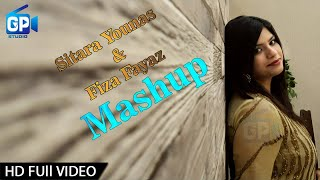 vuclip Sitara Younas & Fiza Fayaz New Urdu Mashup 2017 - Gp Studio Pakistani Hd Songs 1080p