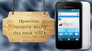 видео Найден » Смартфон Alcatel One Touch POP c7 7041d инструкция