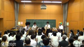 [4 B.Sax]  DiscoKid for Baritone Saxophone Quartet / ディスコキッド(バリサク四重奏)