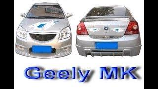 Ремонт бампера і кришки Geely MK .