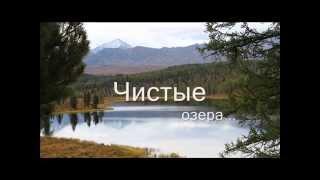 Джип туры на Алтай.  Jeep_tours_Altai. Автотуры Частный гид.(, 2013-04-07T19:41:18.000Z)