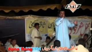 Asad Abbasi & Saqib Bhatti - Pothwari Sher - 2013 - P2 [0732]
