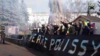 Фанати «Полісся» запалили фаєри під стінами Житомирської ОДА