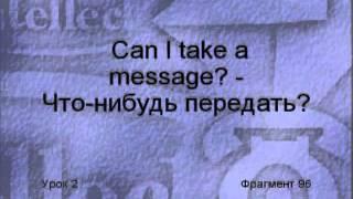 English lessons Почта Mail Урок 2