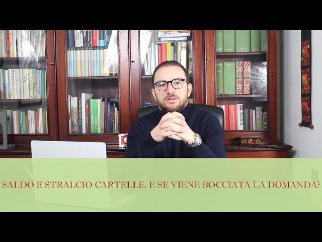 SALDO E STRALCIO CARTELLE, E SE VIENE BOCCIATA LA DOMANDA?