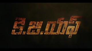 #KGF_TELUGU_MOVIE Kgf Telugu full movie HD 2019 letest part wise part 1