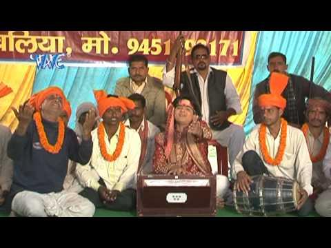 Ae Rama Sursati ऐ रामा सुरसती - Le La Maza Chait Ke - Bhojpuri  Chait Songs 2015 HD