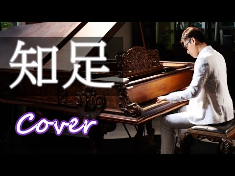 Relaxing Music | Beautiful Piano | Contentment(MayDay)Jason Piano Cover