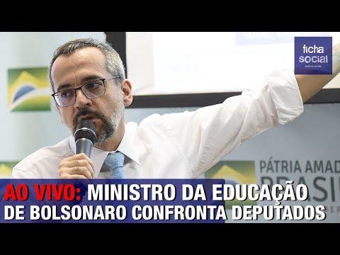 AO VIVO: MINISTRO DA EDUCAÇÃO DE BOLSONARO, ABRAHAM WEINTRAUB VOLTA A CONFRONTAR DEPUTADOS