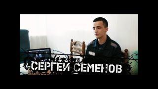 Парень которого ПОСАДИЛА Шурыгина! Малахов реабилитируется!