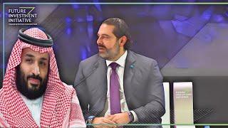 سعد الحريري لـ محمد بن سلمان هناك أعداء وحاسدين لهذا النجاح الذي تقوم به
