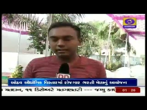 LIVE Mid Day News at 1 PM | Date: 08-12-2018
